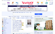 Preview of yahoo.co.jp