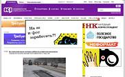 Preview of komiinform.ru