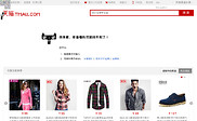 Preview of buy.tmall.com