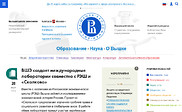 Preview of hse.ru