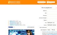 Preview of intuit.ru