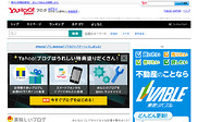 Preview of blogs.yahoo.co.jp