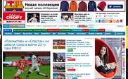 Preview of sovsport.ru