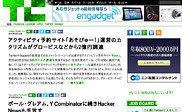 Preview of jp.techcrunch.com